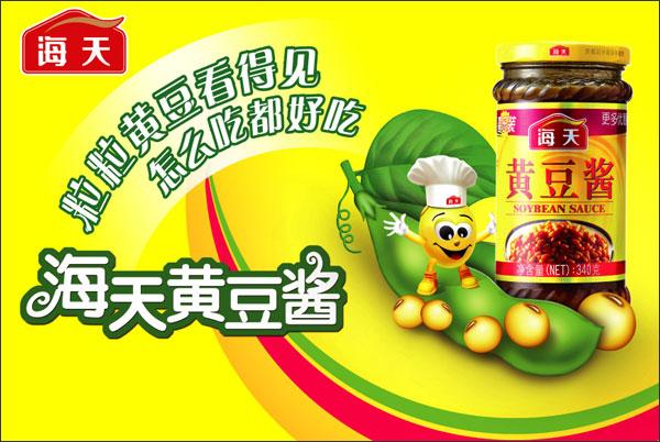 http://fatduck.ru/temp/soybeansauce.jpg